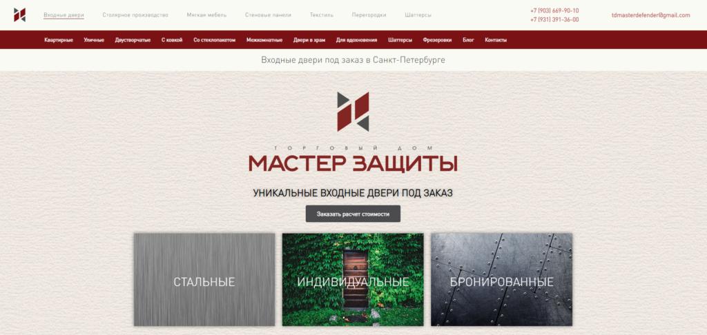 dveri-td-mz.ru