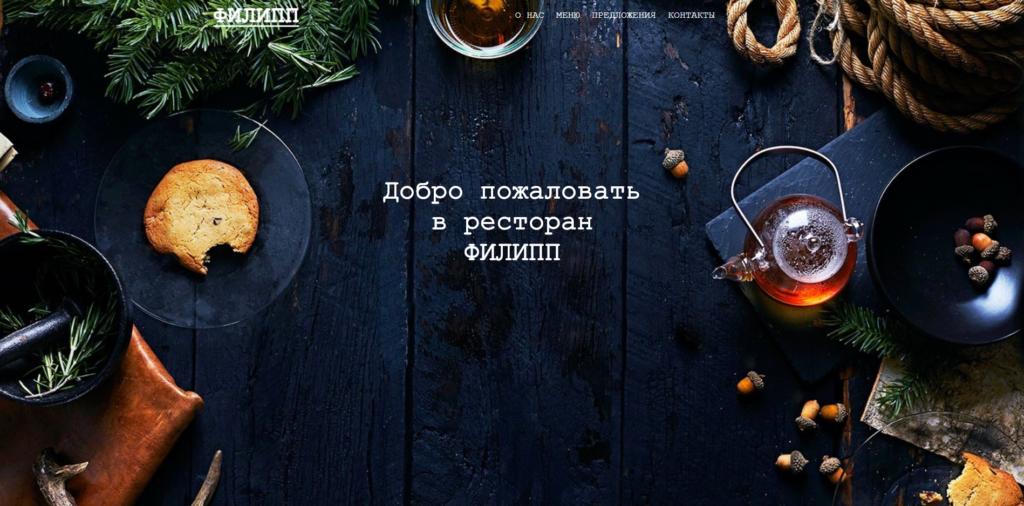 http://resphilipp.ru/