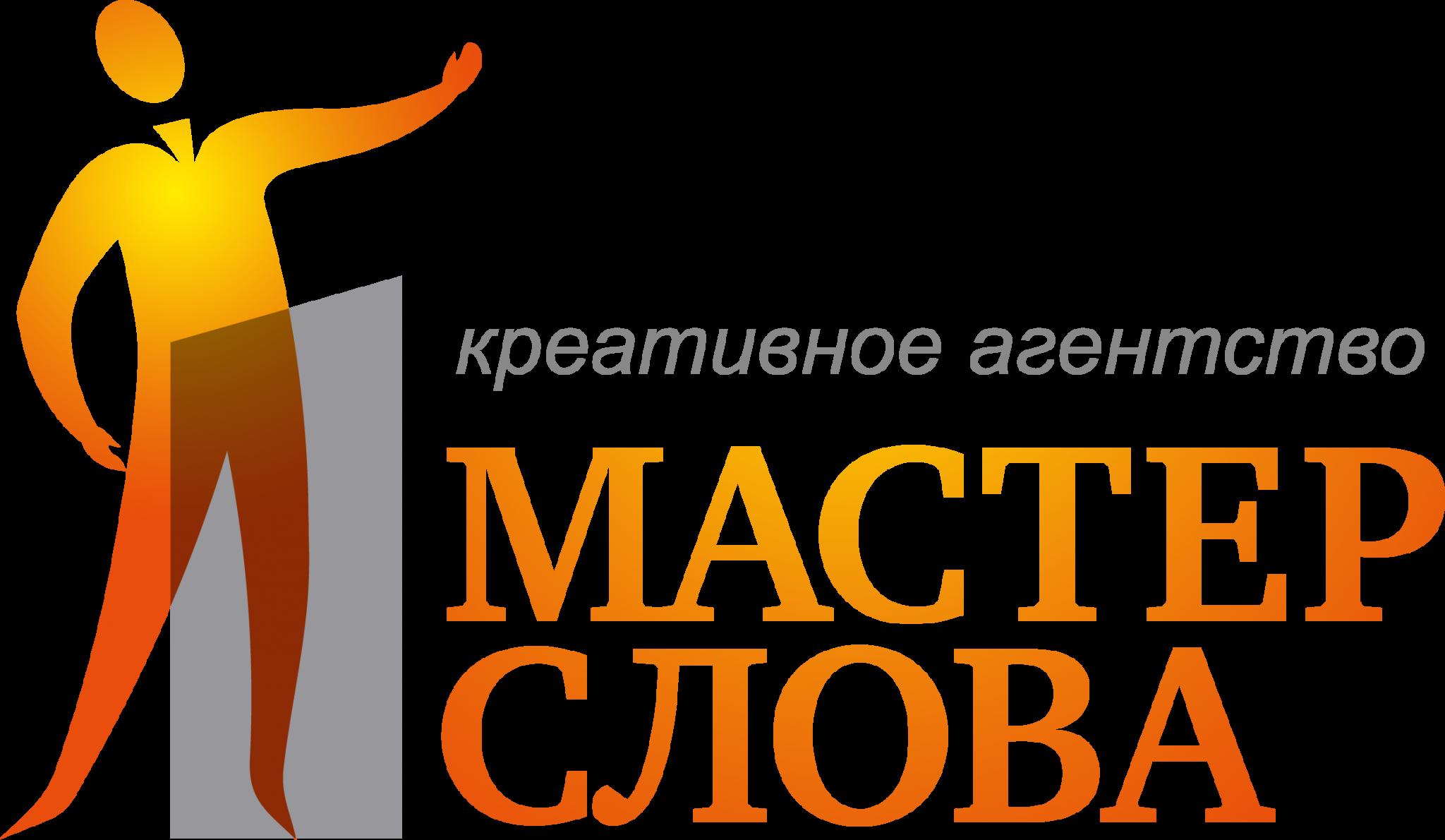 Вячеслав Богуславский